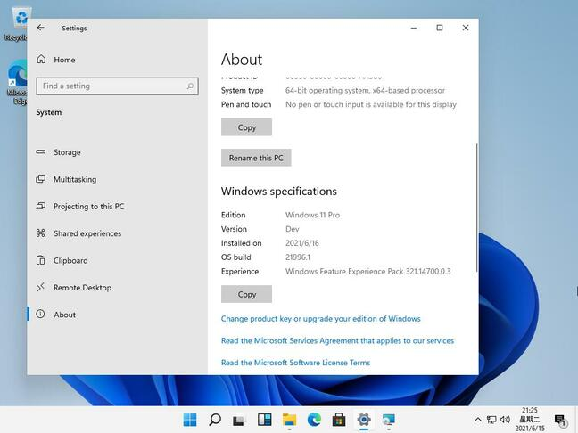 Screenshot of Windows 11's About page